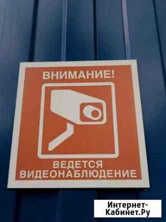 Видеонаблюдение, монтаж Вологда
