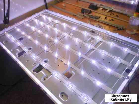 Ремонт LED телевизоров и подсветки LG SAMSUNG и т Нарышкино