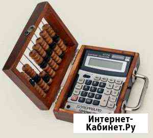 Бухгалтерские услуги Екатеринбург