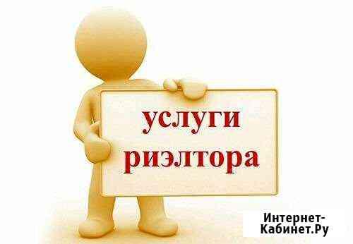 Помощь в оформлении документов Братск