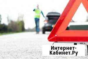 Автоэлектрик-Диагност на выезд Москва
