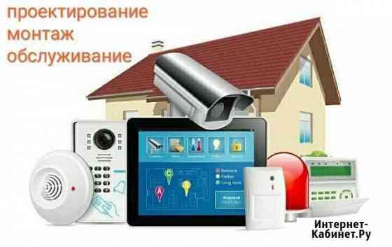 Охранные GSM-сигнализации и видеонаблюдение Рыбинск