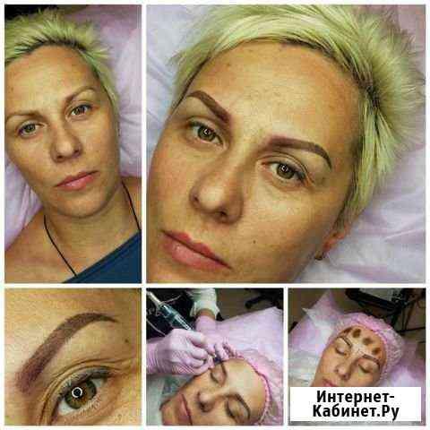 Перманентный макияж в технике пудровое напыление Домодедово
