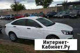 Аренда авто Пермь