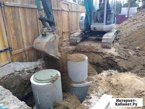 Монтаж выгребных ям и канализации Иркутск