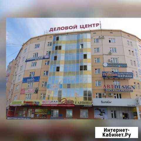 Юридическая помощь Якутск