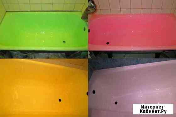 Реставрация и восстановление ванн в Орле Орёл