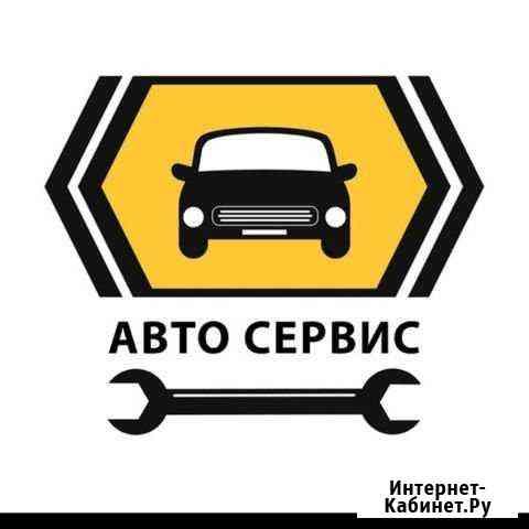 Автосервис Южно-Сахалинск