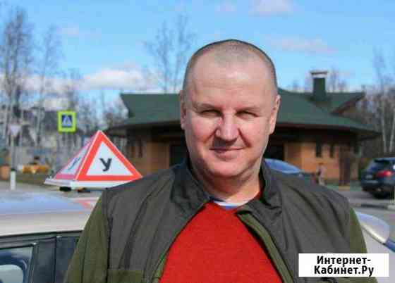 Автоинструктор -сао, свао- автомат Москва