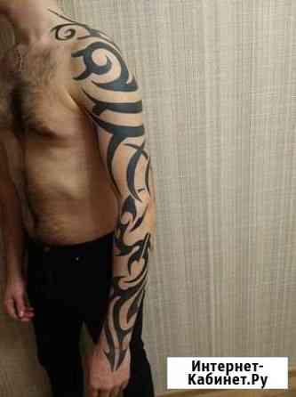 Татуировка, тату Москва