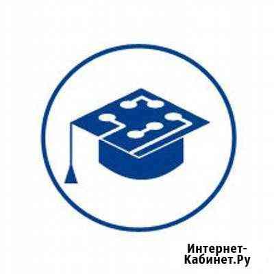 Центр знаний предлагает услуги Заинск