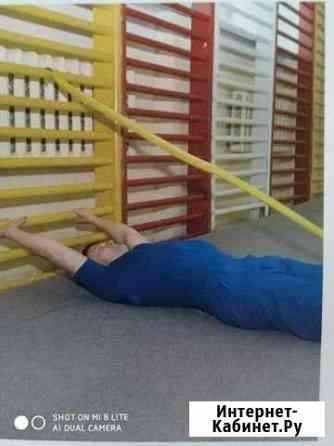 Зал оздоровительной гимнастики Пенза