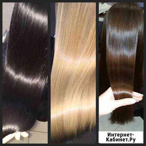 Кератиновое выпрямление и ботокс волос Смоленск