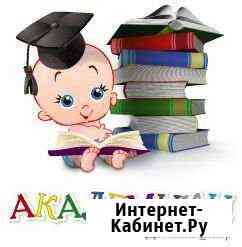 Подготовка к школе.Скорочтение Оренбург