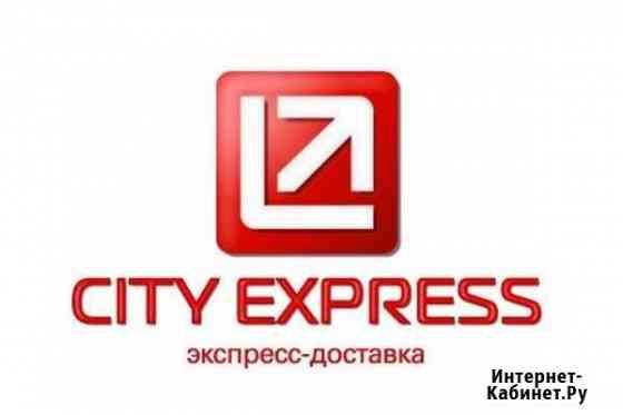 Экспресс курьер Балаково
