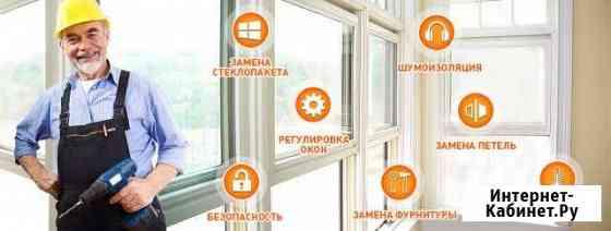 Пластиковые окна и балконы купе Миасс