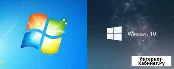 Установка windows + активация Домодедово