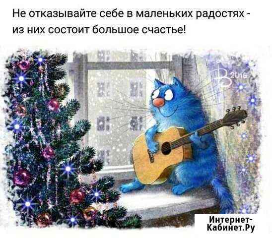 Обучение игре на гитаре, есть гитара для занятий Выльгорт