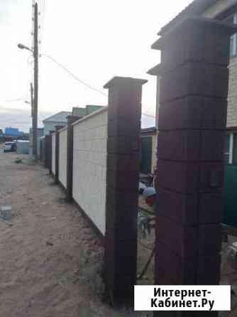 Строительство забора из пескоблоков(бетоноблоков) Улан-Удэ