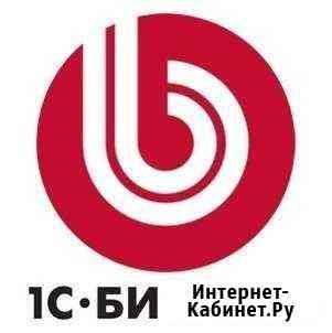 Сайт на 1С Битрикс (1C Bitrix) Москва