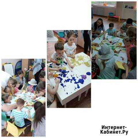 Раннее Развитие с Психологом для малышей с 1,5 лет Братск