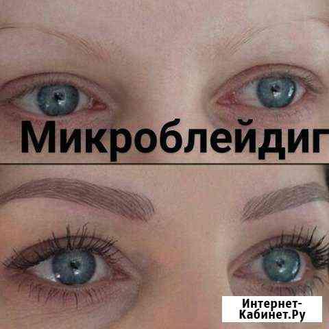 Обучение и процедуры Перманентный макияж, Наращива Новокузнецк