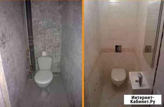 Ремонт ванных комнат Железнодорожный