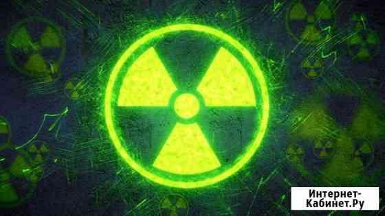 Измерение Радиации и Э.М.И Самара