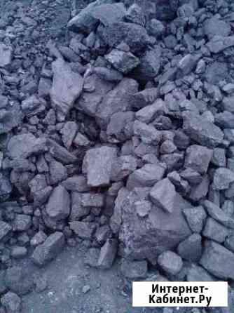Доставим Тугнуйский уголь Улан-Удэ