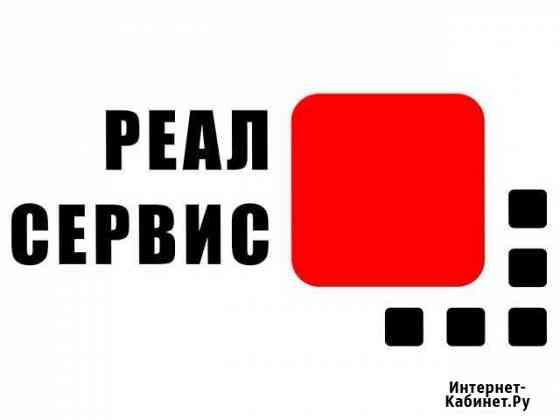 Ремонт любой цифровой техники 14 лет в Кузнецке Кузнецк