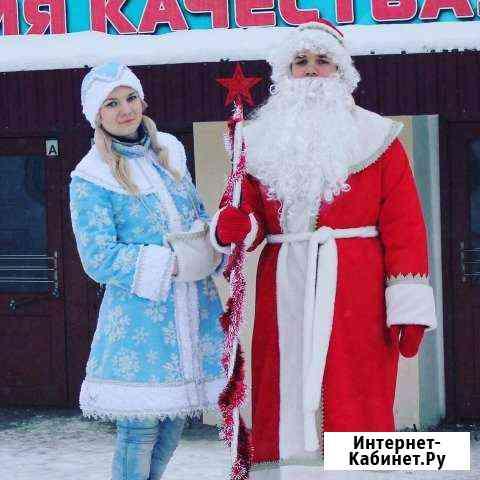 Дедушка Мороз и Снегурочка у вас дома Улан-Удэ