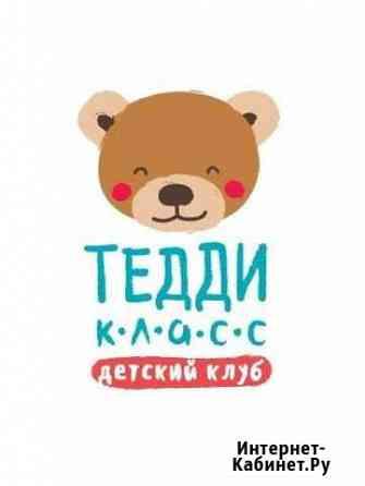 Развитие, подготовка к школе, изолепка, логопед Ростов-на-Дону