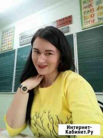 Учитель начальных классов -логопед Кстово