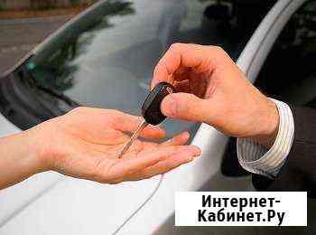 Аренда автомобилей Улан-Удэ