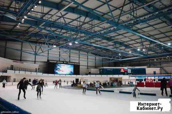 Профессиональное обучение катанию на коньках Челябинск