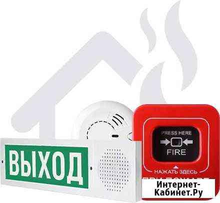 Охранно пожарная безопасность, сигнализация, видео Ачинск