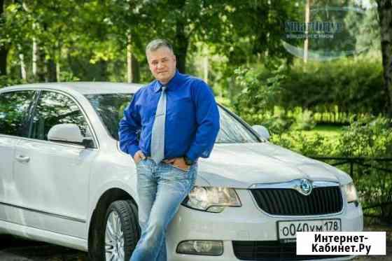 Инструктор по вождению на автомобиле с АКПП и МКПП Санкт-Петербург