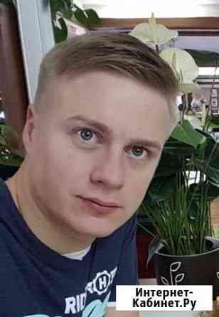 Веб-дизайнер Воронеж
