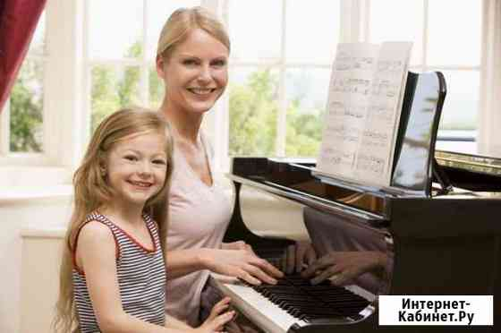 Индивидуальные уроки фортепиано Новосибирск