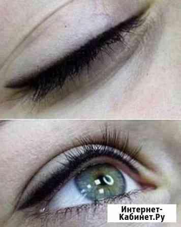 Перманентный макияж Армавир