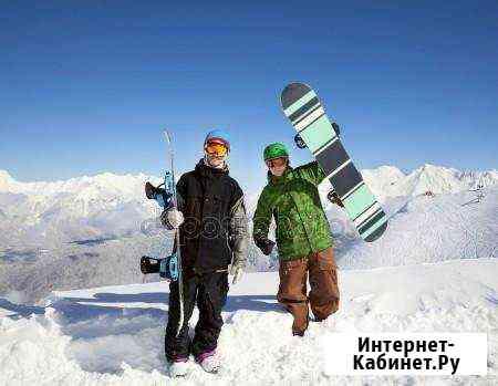 Прокат горных лыж, сноубордовов, защиты, одежды Казань