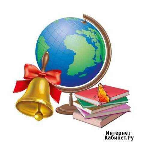 Репетиторство, подготовка к школе Курчатов