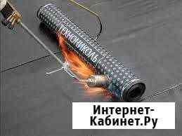 Гидроизоляция, наплавляемая кровля Петропавловск-Камчатский