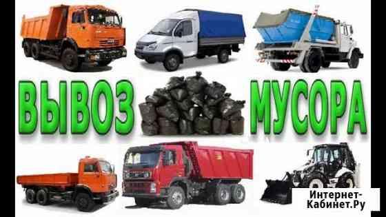 Вывоз строительного мусора и хлама Самара