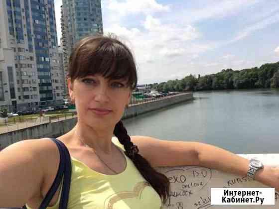 Репетитор иностранных языков Краснодар