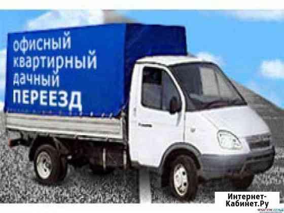 Квартирные, офис переезды + грузчики грузоперевозк Ноябрьск