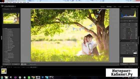 Он-лайн курсы по Photoshop и Lightroom Москва