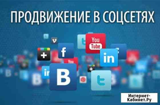 Раскрутка любого интернет ресурса Волгоград
