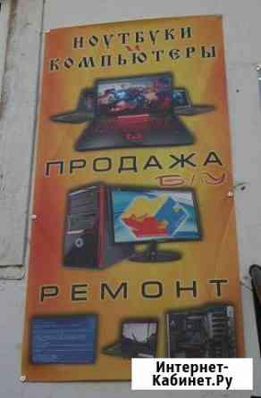 Сервис-центр «Компьютерный мир» Зверева 46 Надым