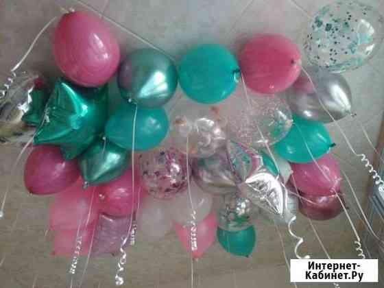 Гелиевые и Воздушные шары, фигуры с доставкой Новосибирск